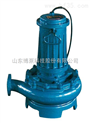 WQ型潜水泵/WQ排污泵/WQ型潜污泵