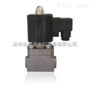 進口高壓電磁閥|高壓不銹鋼電磁閥|高壓小口徑電磁閥