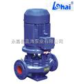 IRG热水管道泵耐高温管道泵供应商 质保一年