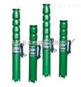 QJ型深井潜水多级泵,QJ型深井潜水电泵