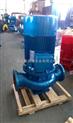 蓝海泵业IRG型热水管道泵 热水离心泵 质保一年