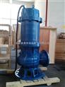 排污泵,QW不锈钢潜水排污泵,耐腐蚀液下排污泵,立式不锈钢管道排污泵