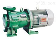 IMD磁力泵