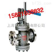 Y45H-25C杠桿式蒸汽減壓閥