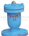 供应法兰式单口排气阀/单口排气阀/QB1排气阀