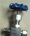 J61Y承插焊针型阀/J91W-160P卡套针型阀