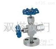 节流式仪表阀/不锈钢焊接针型阀/高温高压针型阀