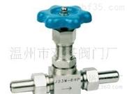 J13W内螺纹针型仪表阀/J21W-16针型截止阀