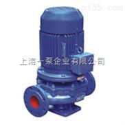 ISG管道泵葉輪