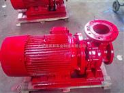 XBO-W臥式單級消防泵,立式消防泵,臥式恒壓消防泵,消防泵廠家,