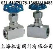 供应J13针型阀,内螺纹针型阀,高压针型阀