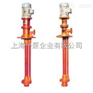 液下泵配件供应
