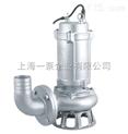 WQ水泵技术参数