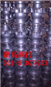 供应Q41F-16P不锈钢球阀,不锈钢法兰球阀,不锈钢蒸汽球阀,316不锈钢球阀