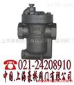 供應上海疏水閥/981倒吊桶式蒸汽疏水閥
