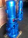 LG多级高层增压泵,多级离心泵,不锈钢多级泵,立式多级泵,多级恒压泵,多级泵厂家