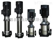 CDL(F)多級泵|輕型立式不銹鋼多級泵|立式多級離心泵