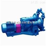 DBY电动隔膜泵,不锈钢电动隔膜泵,耐腐败电动隔膜泵,