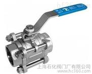供应上海石化阀门Q61F三片式焊接球阀 Q61F