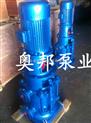 DL多级管道增压泵,多级分段式管道离心泵,多极主离心泵厂家