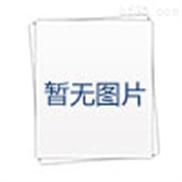 供應上海上泉J21BJ21B氨用截止閥