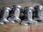 供應襯四氟固定法蘭金屬軟管 法蘭波紋管 不銹鋼波紋金屬軟管