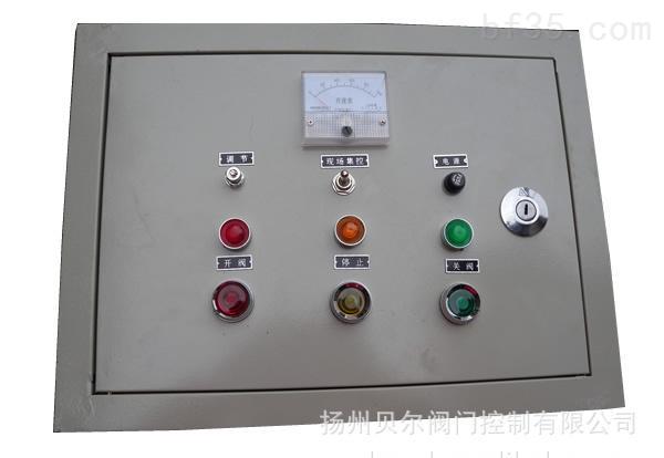 1.技术参数 1.1电源:380V,50Hz,三相四线 1.2环境温度:-20~+401. 3相对湿度:20±5时不大于80% 2.电气原理图 3.电气元件表 4.端子接线图 注:虚线框内为我公司电动装置对应端子号 B>5.外形尺寸图 B>6. 安装与调试 6.1将控制箱固定在支架上。 6.2按控制箱电气原理图和电动装置接线图,用电缆按对应的端子号把控制箱和电动装置连接起来;把三相四线电源线分别接到控制箱的L1、L2、L3、N端子上。 6.