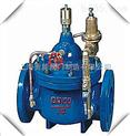水力控制阀组之400X控制流量多功能流量控制阀