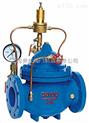 水力控制阀组之500X型消防 供水系统泄压/持压阀们