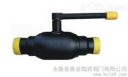 供应高压全焊接钢制球阀
