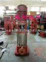 ,耐腐蚀管道多级泵,多级高层给水泵,