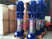 多级泵,GDL型立式多级泵,多级立式管道离心泵,多级离心泵