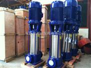 GDLF型立式不銹鋼多級泵,不銹鋼多級增壓管道泵,立式耐腐蝕離心泵