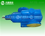 SMH点火油泵组价格 高压螺杆泵 SMH120三螺杆泵