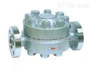 高温高压疏水阀 HRF150圆盘式疏水阀