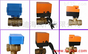 供應批發微型電動球閥,微型電動銅球閥