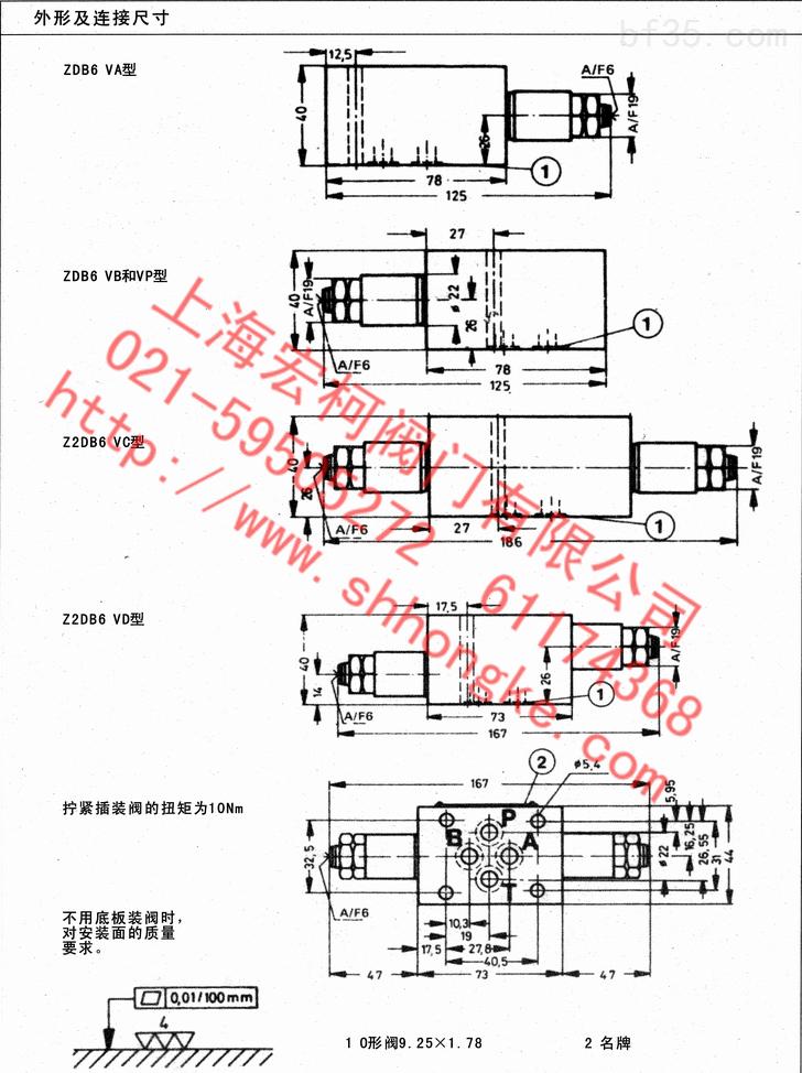 电路 电路图 电子 户型 户型图 平面图 原理图 728_974 竖版 竖屏
