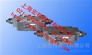 供应宏柯阀门,Z2FS22-30叠加式双单向节流阀,价格,上海