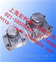 供应宏柯,AJ-H10B直角单向阀,上海,厂家