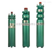 QS潜水泵生产厂家 潜水泵价格 石家庄地区臣明泵业