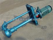 40FY-16-FY不銹鋼液下排污泵,液下化工泵,奧邦化工泵,