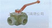 三通液压球阀KHB3K-Z34
