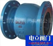 供應上海萊菲特標準型軸流式止回閥