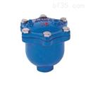 供應奧托ARVX微量排氣閥,奧托微量排氣閥,ARVX排氣閥,管道微量排氣閥
