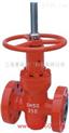 供應Z43Y高壓平板閘閥|油田專用閥門系列