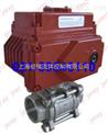 电动直片式对焊球阀dn40,LQ614电动二通螺纹球阀dn15
