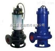 JYWQ自动搅匀排污泵/自搅匀潜污泵/潜水自搅匀污水泵