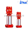 XBD多级消防泵