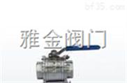 三片式陶瓷球阀Q11TC