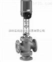 进口电动流量调节阀|进口电动流量控制阀|分流调节阀|合流调节阀